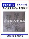 散熱風扇專用防護網罩(AD0812HB-C71)