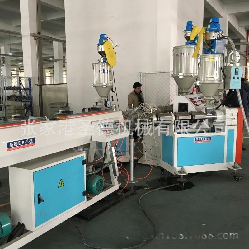 厂家直供高速PERT,PEXB三层阻氧地暖管生产线