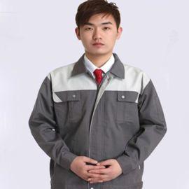 上海工作服定做厂家 秋冬长袖 厂服电焊服耐磨工作服批发定制