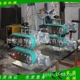 皮带牵引机 小型牵引机 皮带拖拉机 管材牵引机 小型材牵引机