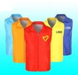 各種純色活動衫促銷服馬甲超市理貨員廣告馬甲印製企業店標LOGO