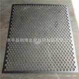 空調裝飾過濾網 430不鏽鋼六角孔衝孔網 六角穿孔板網異形孔加工