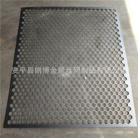 空调装饰过滤网 430不锈钢六角孔冲孔网 六角穿孔板网异形孔加工