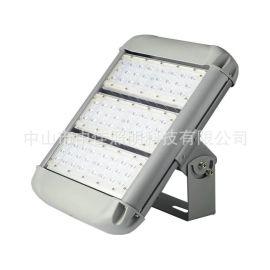 新款led摸组投光灯150W投光灯外壳led贴片隧道灯外壳套件厂家批发