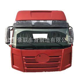 解放JH6駕駛室總成 廠家直銷 現貨直銷原廠配件價格 圖片 廠家