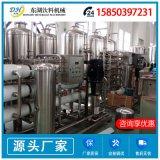 飲料生產線 三合一 等壓含氣飲料灌裝機 碳酸飲料灌裝生產線