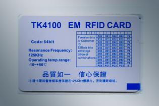 ID卡制作
