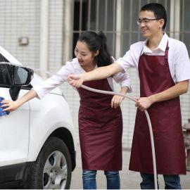 男女同款洗车防水工作服韩版餐厅酒店厨房围裙 汽车美容围裙定制