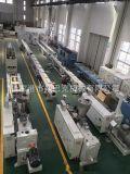 廠家直銷pe生產線 PE管材生產線 擠出生產線 質量保證