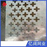 衝孔網廠直供 冷軋 熱軋 不鏽鋼板各種花型衝孔網 圓孔網