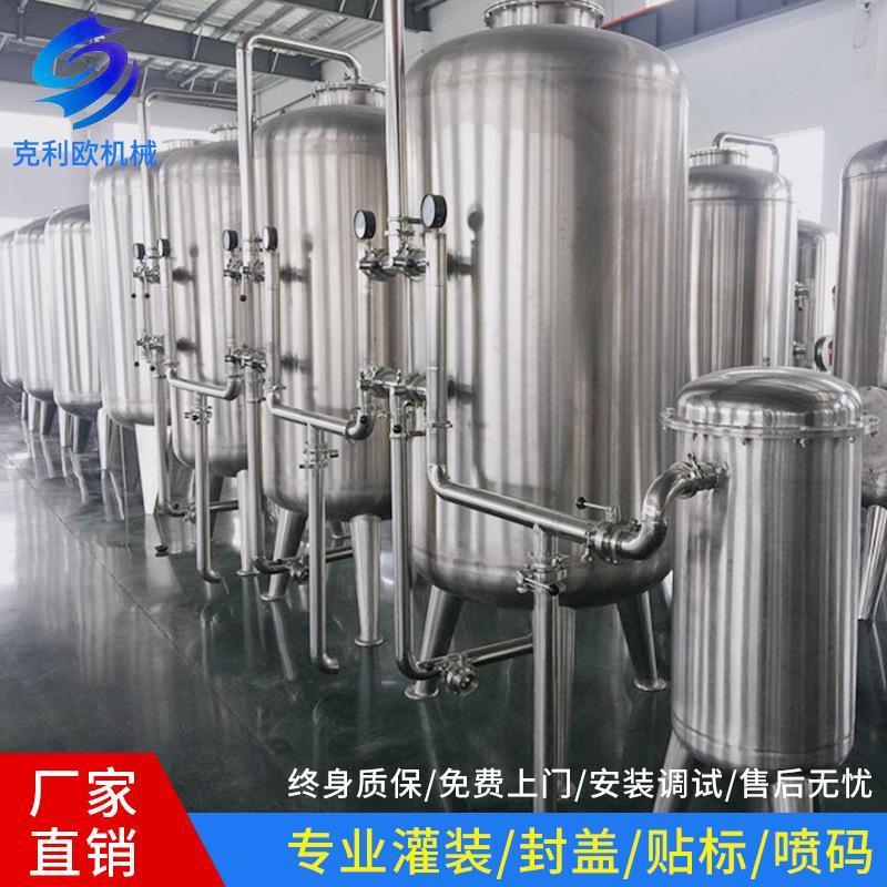 厂家供应全自动不锈钢一体化纯水处理机一体化水处理工业设备