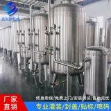 廠家供應全自動不鏽鋼一體化純水處理機一體化水處理工業設備