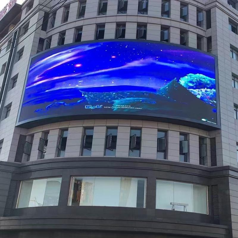 武汉高清户外P10全彩广告显示屏