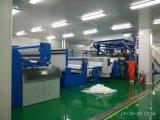 廠家直銷ASA裝飾薄膜生產設備 ASA流延膜生產線歡迎諮詢