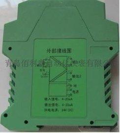 4-20mA电流分配器 电压分配器 信号隔离器双输出【高精度智能型】