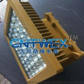 GT3120-XL90 防水防尘防震防眩灯 GT3120-XL120