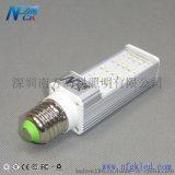 方高照明 LED灯具 横插灯 G24 吸顶灯具内灯 9WLED横插筒灯实用型