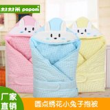 朴朴米0213新生儿抱毯婴儿加厚加大宝宝包被厂家直批猫咪夹棉抱被