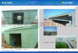 房屋建筑表面清水混凝土保护涂装,嘉砼保护剂