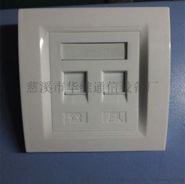 安普款弧形面板 86型双口信息面板 RJ11 RJ45模块插座面板