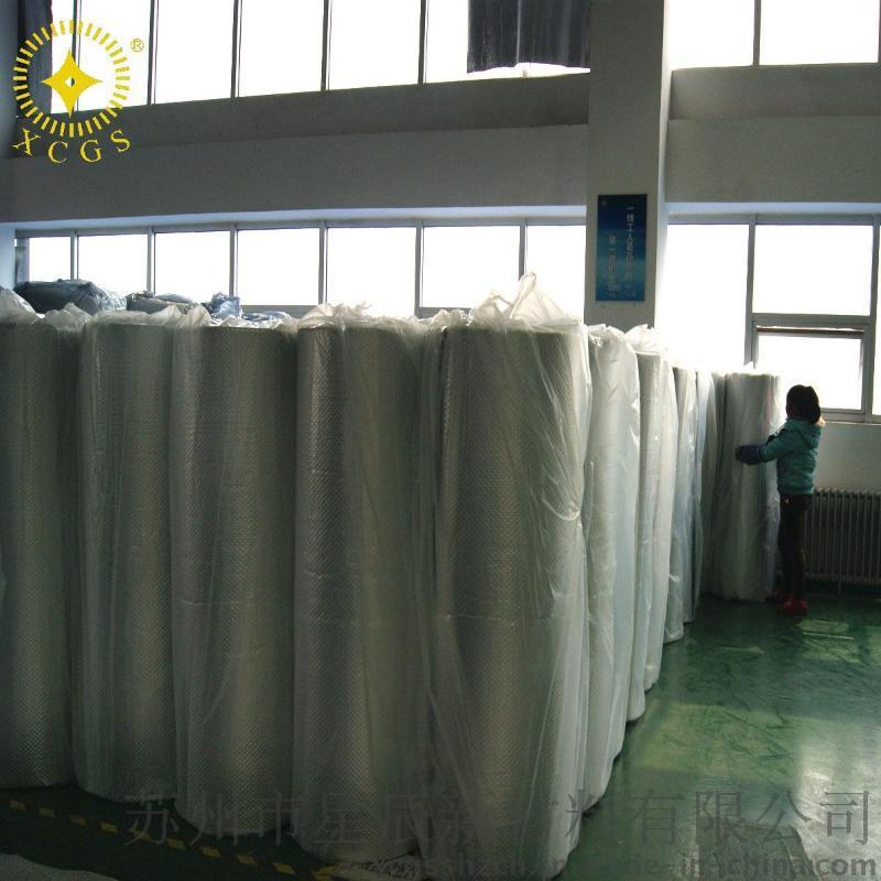 雙面鋁箔膜復合氣泡隔熱保溫材料