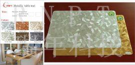 供应 RNPT瑞年科技3D立体西餐垫/台布