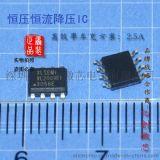 供應芯聯CL0116-TO94原裝正品質量保證