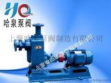 150CYZ-A-80無堵塞自吸式離心油泵選型 供應哈泉泵閥自吸式油泵