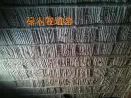 隧道窑吊顶保温用陶瓷纤维模块