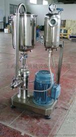 阻燃剂研磨分散机,研磨分散机,超细粉研磨设备
