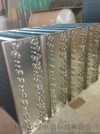 批量供应翅片式防腐蒸发器,冷凝器