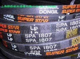 韓國DONGIL皮帶SPA-1807三角帶