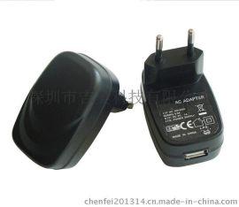 USB电源适配器生产厂家 无线音响电源适配器 电源适配器定做 5W 5V1A