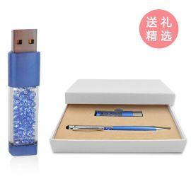 供应施华络世奇时尚水晶U盘+水晶笔商务礼品套装