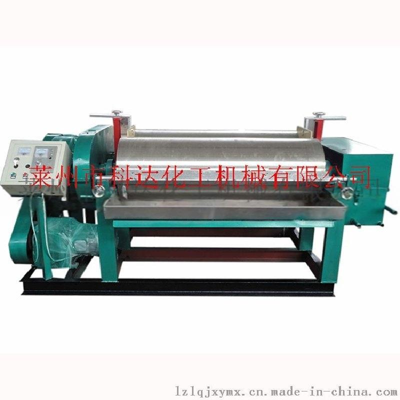 研磨机 PVC两辊压片机 PVC复合稳定剂成套设备