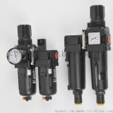 优耐AWF20 气源处理元件 大流量调压过滤器