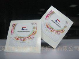NFC**品标签,**珠宝电子标签厂家