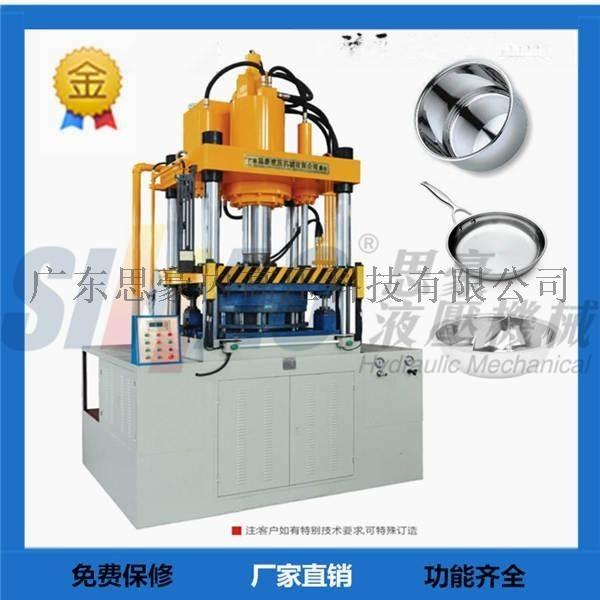 滕州液压拉伸机设备制造厂 大型油压机多少钱