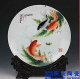 供应陶瓷纪念盘 陶瓷挂盘 陶瓷赏盘 开业礼品 开业庆典礼品