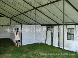 【秦兴】厂家供应 96型通用指挥棉帳篷 户外多人帳篷
