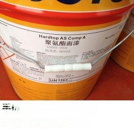 广东JOTUN佐敦油漆Jotafloor Sealer环氧地坪封闭漆低价销售