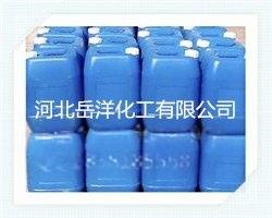 供应锅炉专用保护剂保养剂