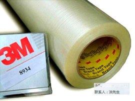 供应 3m纤维胶带 3m8934纤维胶带 3M   密封条  纤维胶带