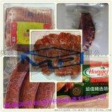禽肉制品600型真空包装机 食品包装机 真空包装机