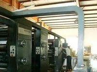 高斯原装4880轮转印刷机