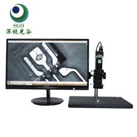 厂家直销 红外视频显微镜 用于LED特定检测SGO-130UHX