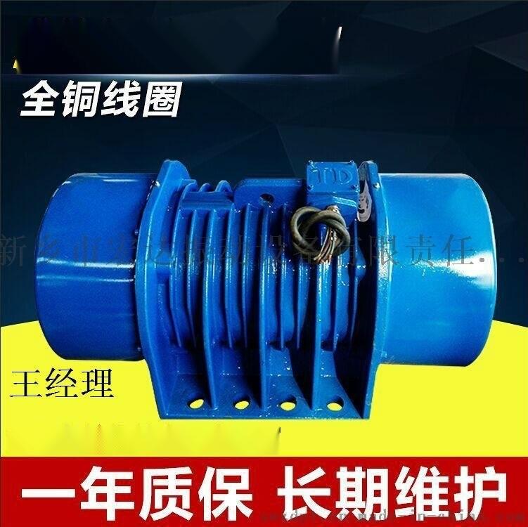 YZO系列振動電機(YZO-16-6慣性振動器)