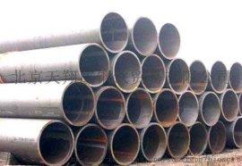 镀锌无缝钢管一吨多少钱 镀锌无缝钢管过磅价格