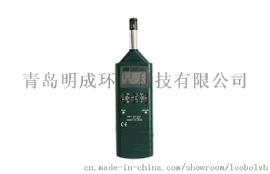双十二预热 闪电发货  厂家批发零售 双显示 数字式温湿度计