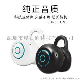 无线双耳蓝牙耳机 迷你防水运动耳机蓝牙